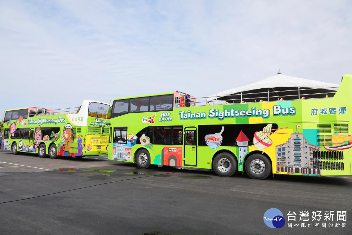 台南雙層巴士亮相 串連府城熱門景點