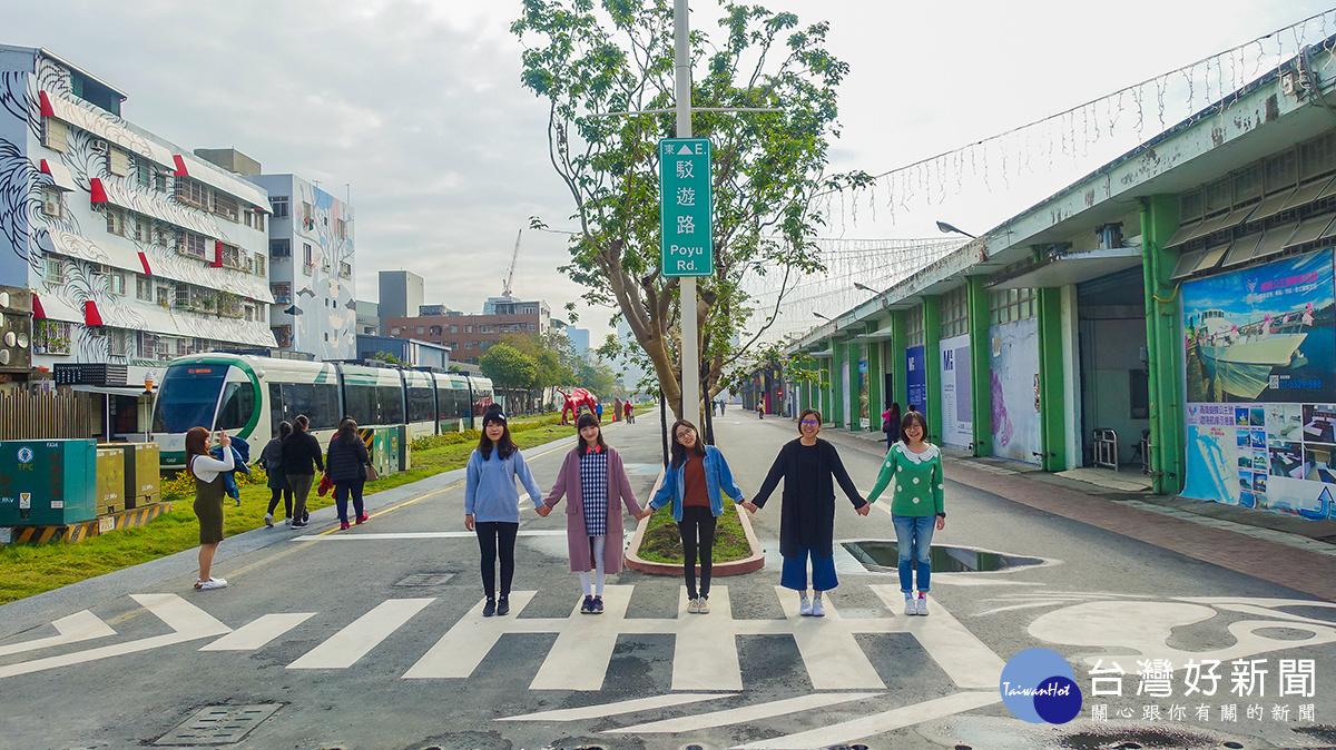 交通標號誌結合藝術 駁二「駁遊路」成拍照打卡新亮點