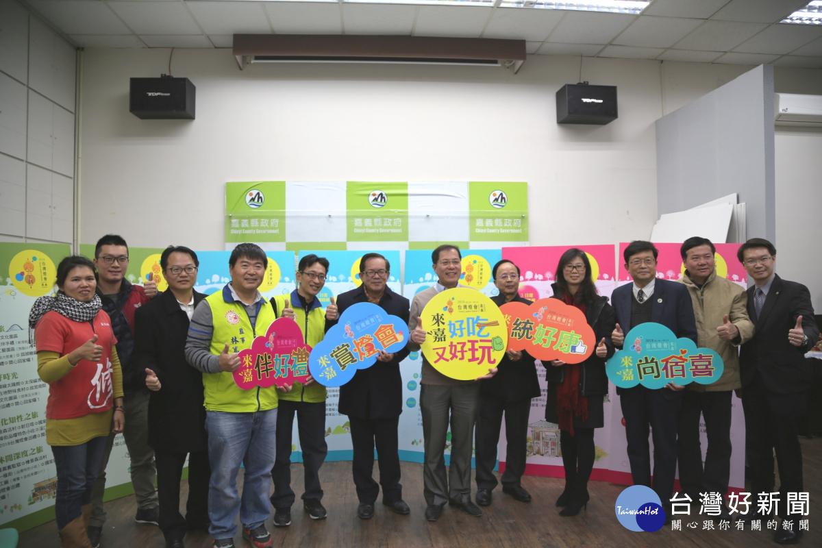 台灣燈會在嘉義 業者共襄盛舉推優惠方案_