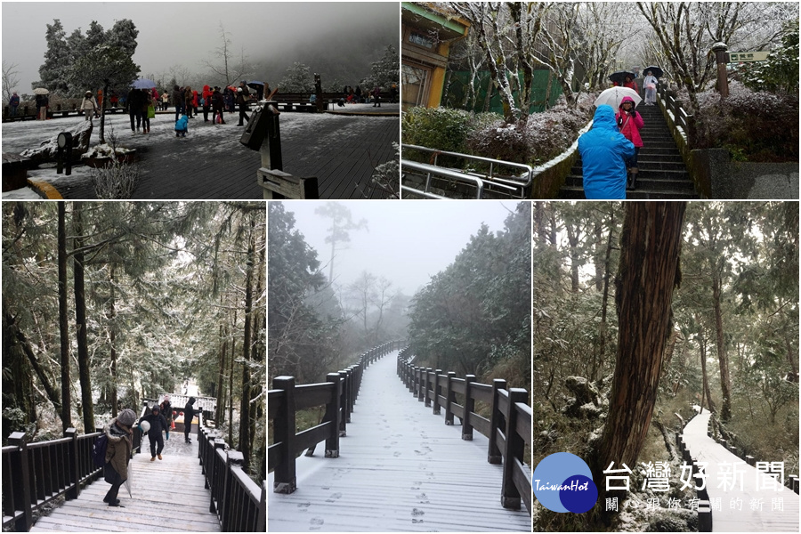 太平山上飄雪引人潮 園區祭出多項管制_