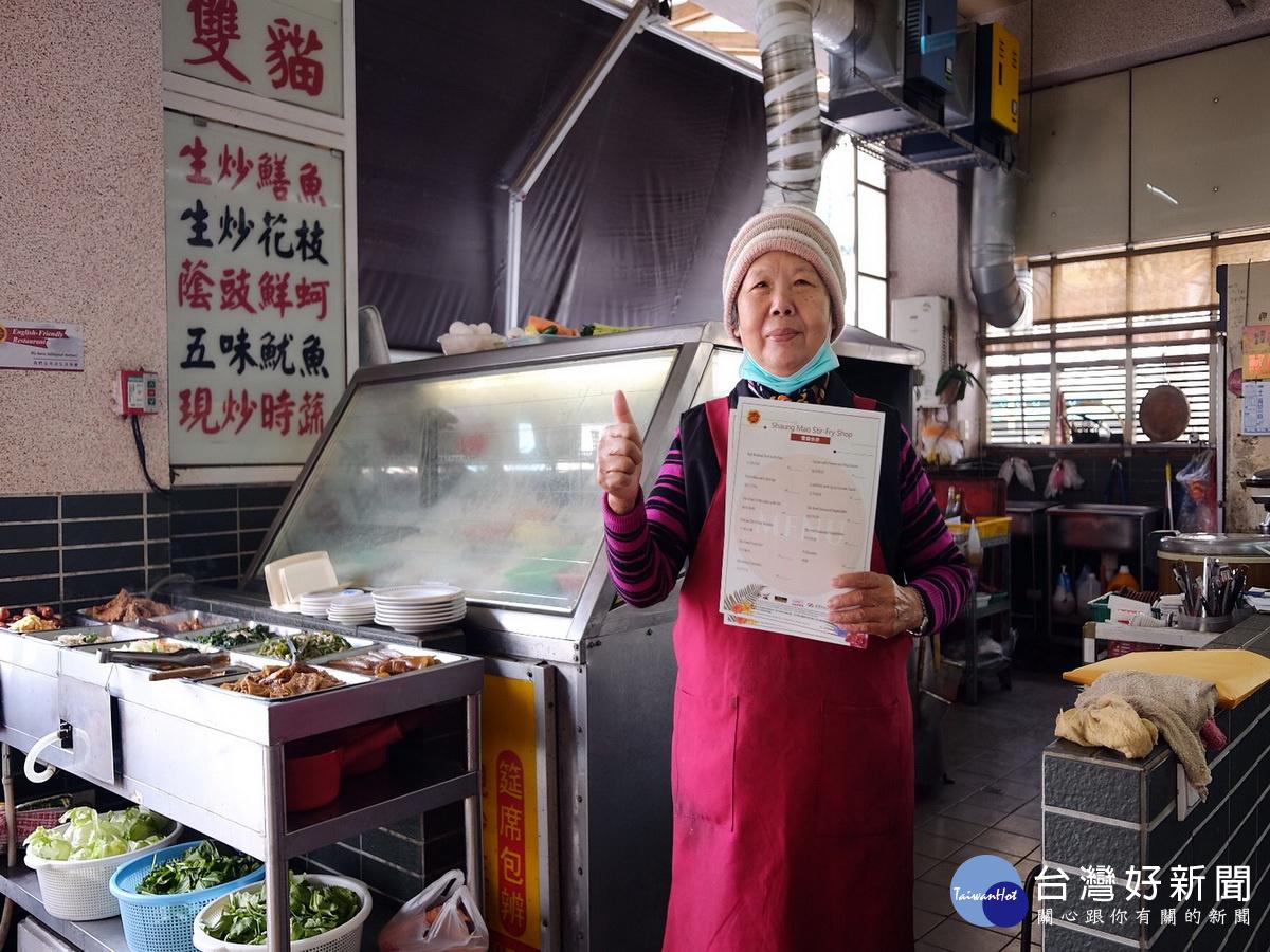 打造鹽水國際化 南市為鹽水店家製作雙語菜單
