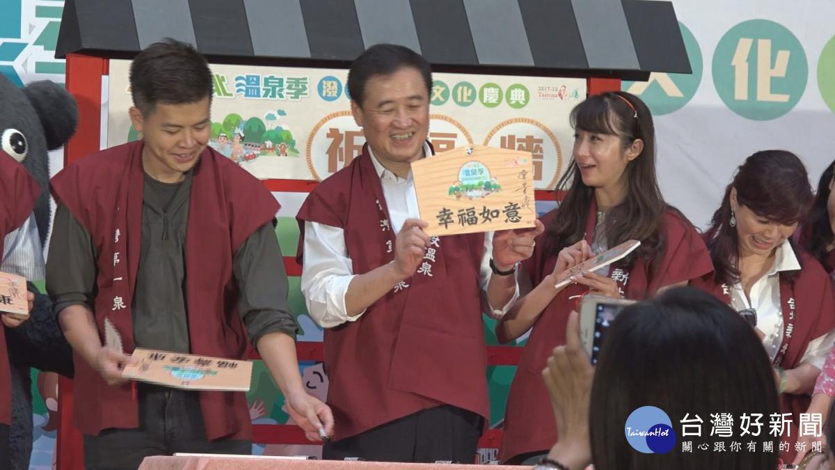 感受「台灣第一泉」魅力 台北溫泉季10/19登場_