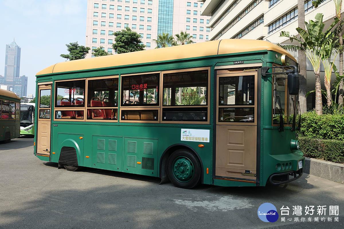 雙十連假何處去? 來去哈瑪星參加生態交通全球盛典_