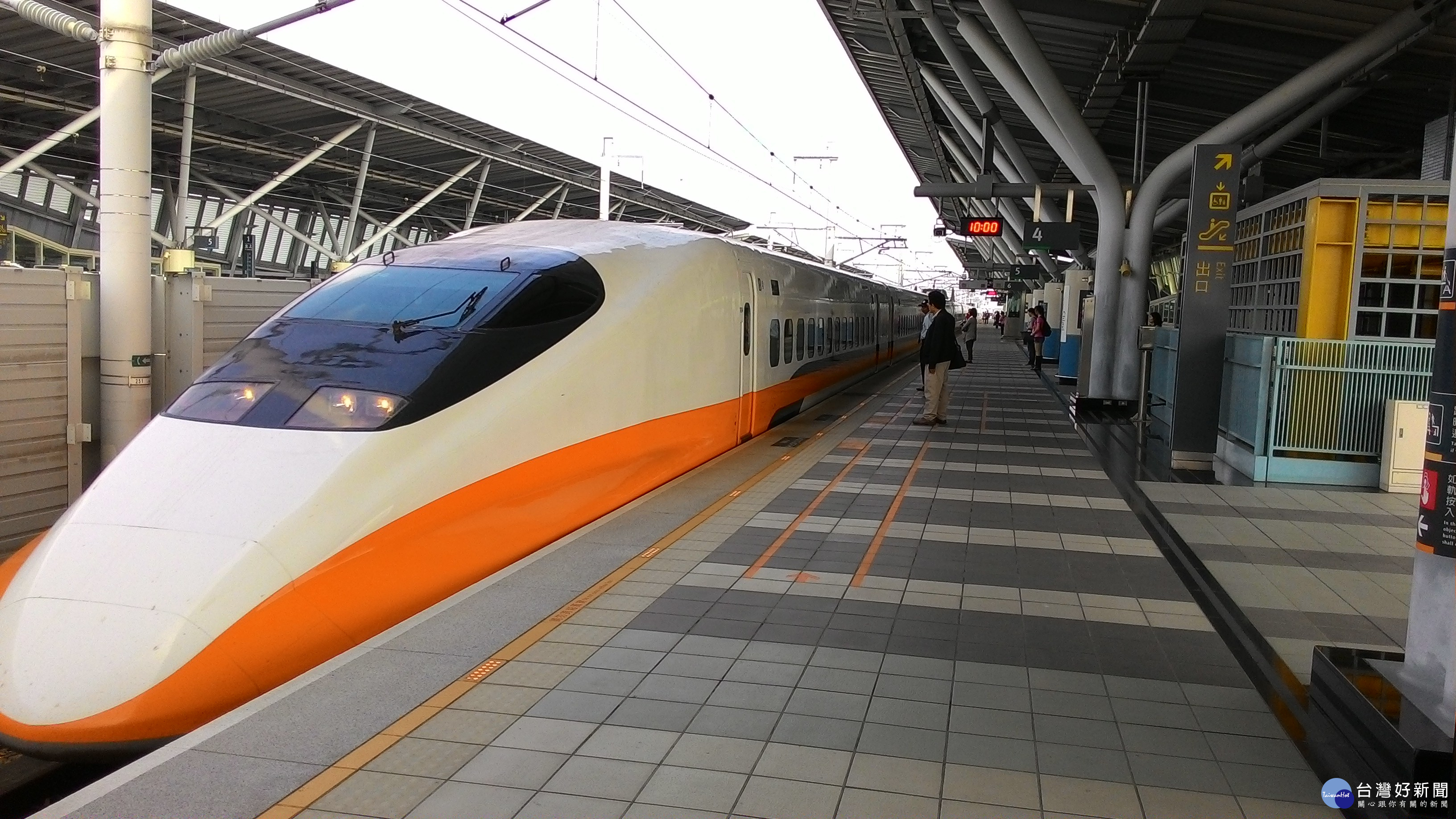「搭高鐵.慢遊浪漫台三線」 八條高鐵假期一日豐富行開賣