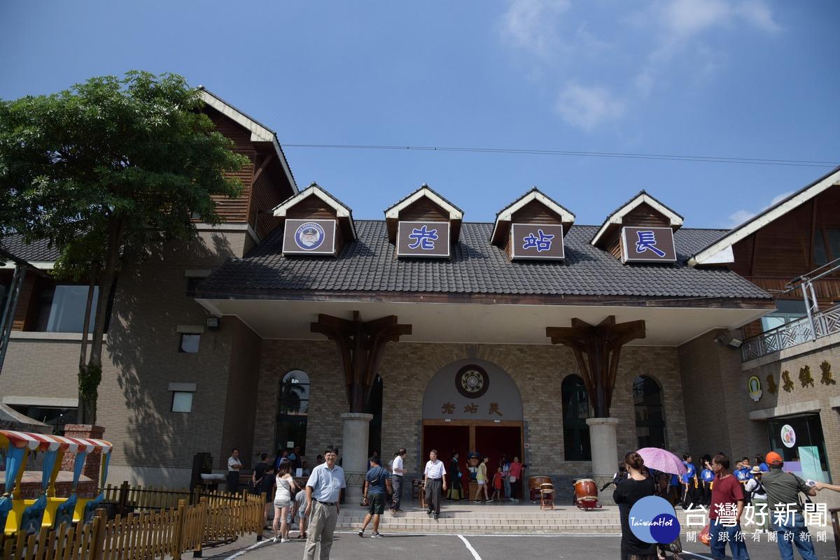 「老站長」隆重開幕 集集驛站更換新風貌