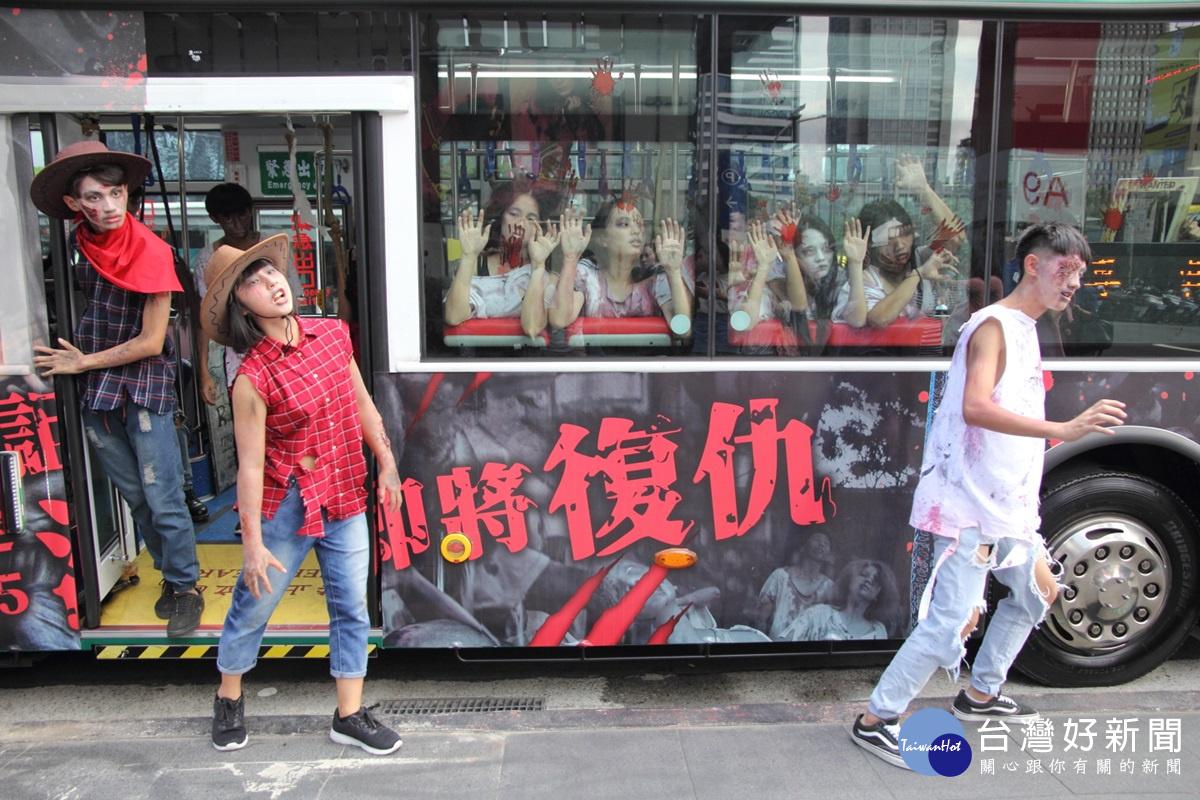 迎接10月萬聖節 台北街頭湧入「活屍」