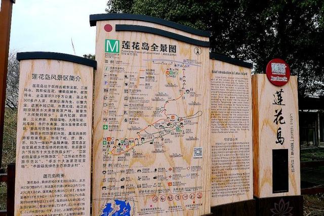 蘇州陽澄湖旅遊