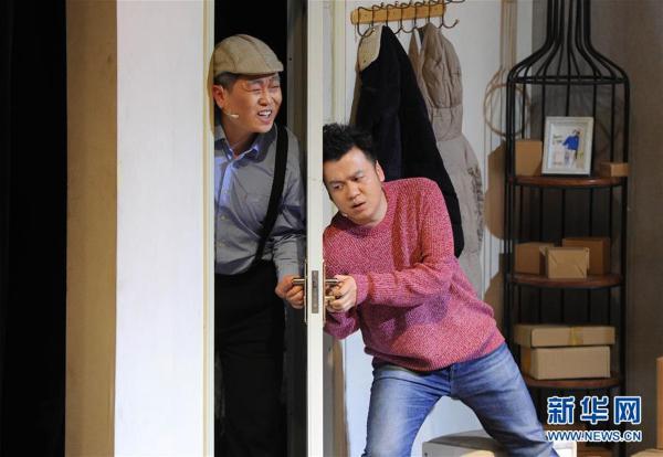 《幸福國際庄》亮相全國話劇展演季