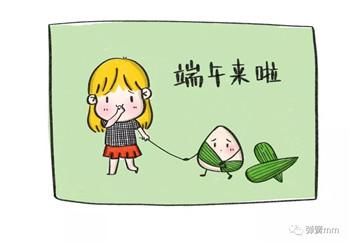 端午節到啦!粽子怎麼吃,能避免寶寶消化不良?
