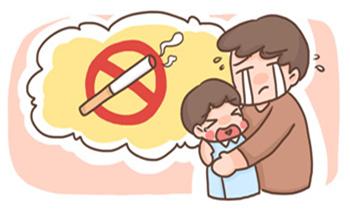 哺乳期別吸煙,威脅寶寶顱骨發育