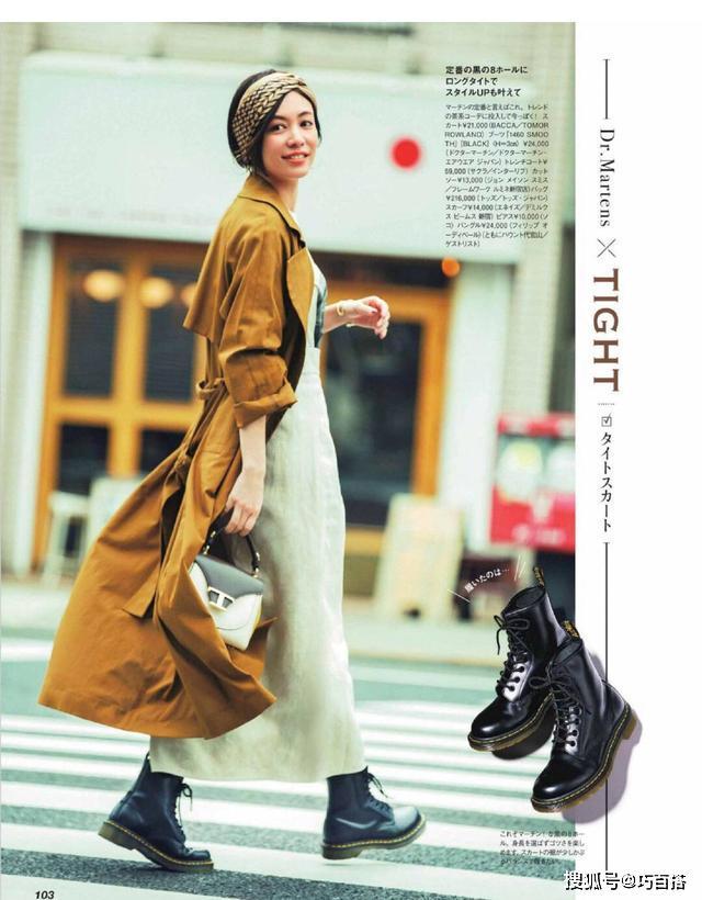 今年流行半身裙+運動鞋!