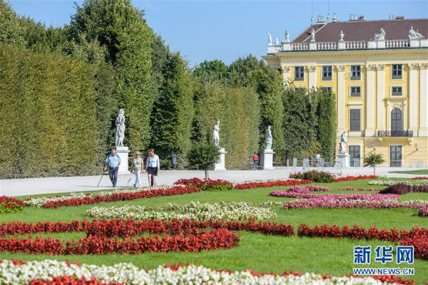 維也納:秋至美泉宮