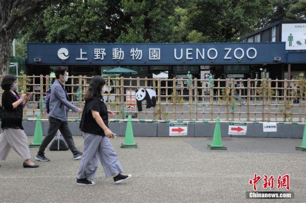 日本迎來小長假 外出民眾增多