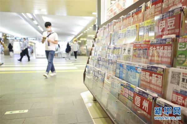 財經觀察:振興國內游促日本旅游業復蘇引爭議