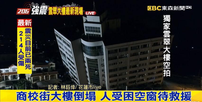 雲翠大樓已傾斜45度!2歲嬰獲救20人受困 急需鋼構支撐