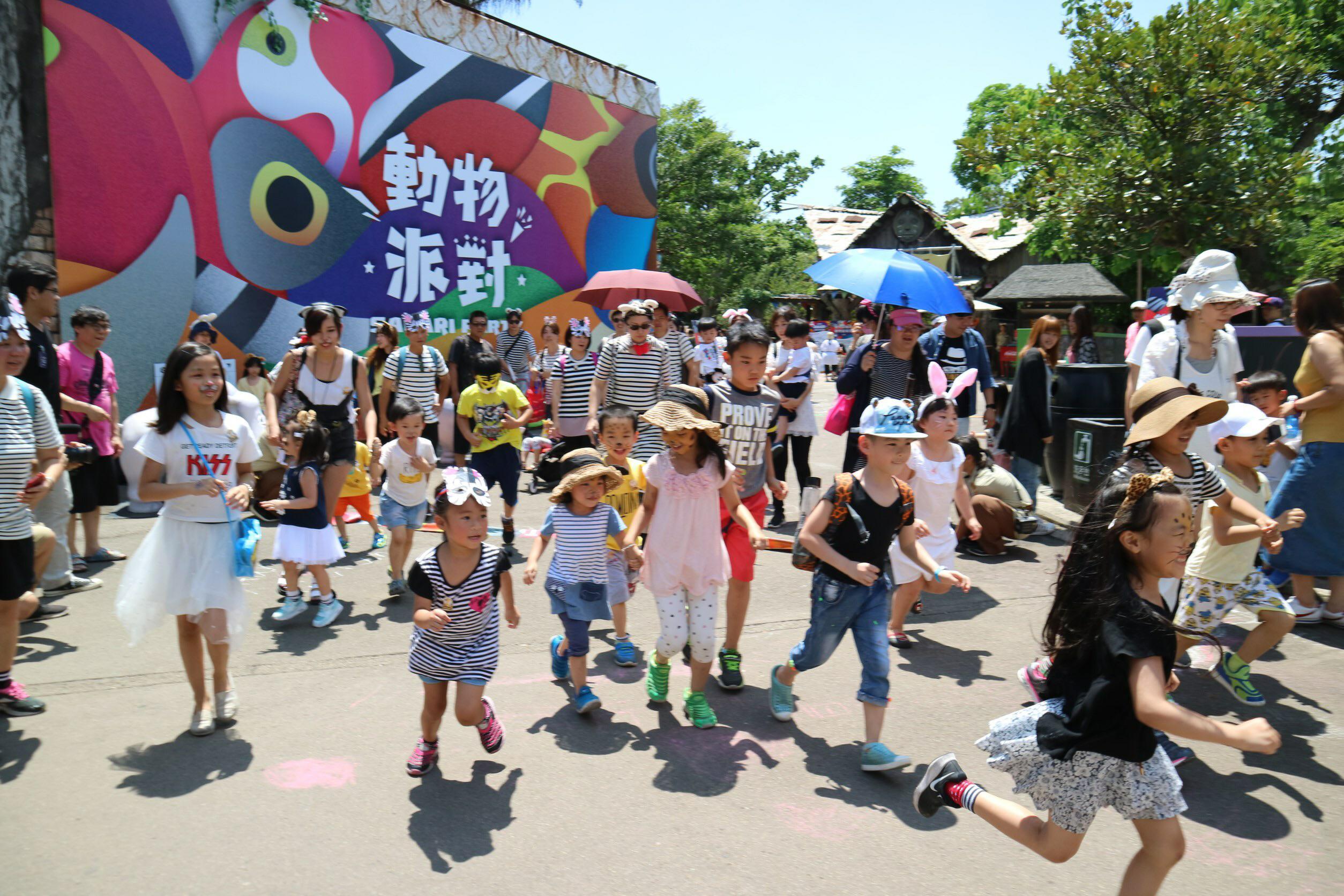 六福村樂園主題日萌獸大集合 化身動物拍照打卡瘋狂玩樂_奶茶