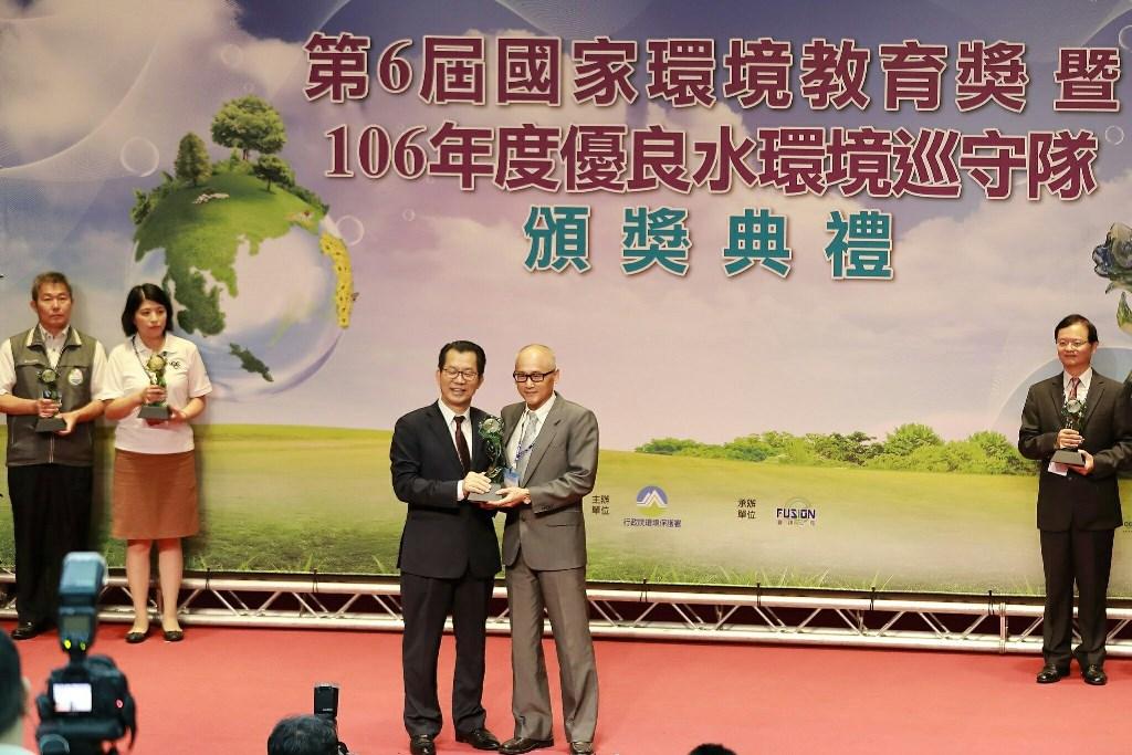 海科館榮獲第六屆國家環境教育獎機關組特優首獎獎(第一名)_新竹婚宴會館