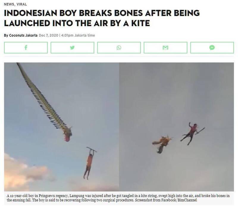 又是巨型風箏… 印尼12歲男童傳被捲上天重摔骨折_新竹婚宴會館
