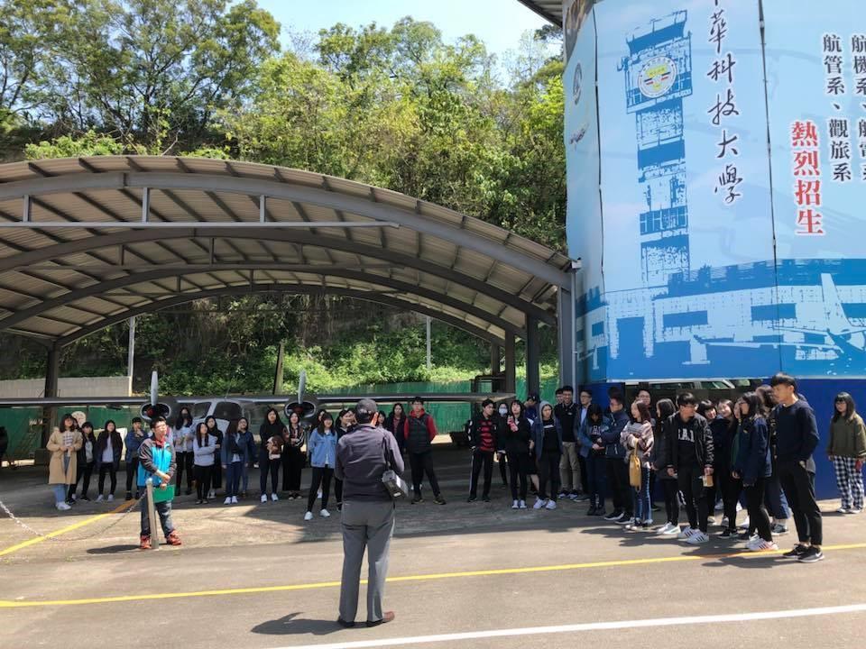 校園即機場的全方位學習環境中華科技大學航空學院教學創新課程_電腦割字