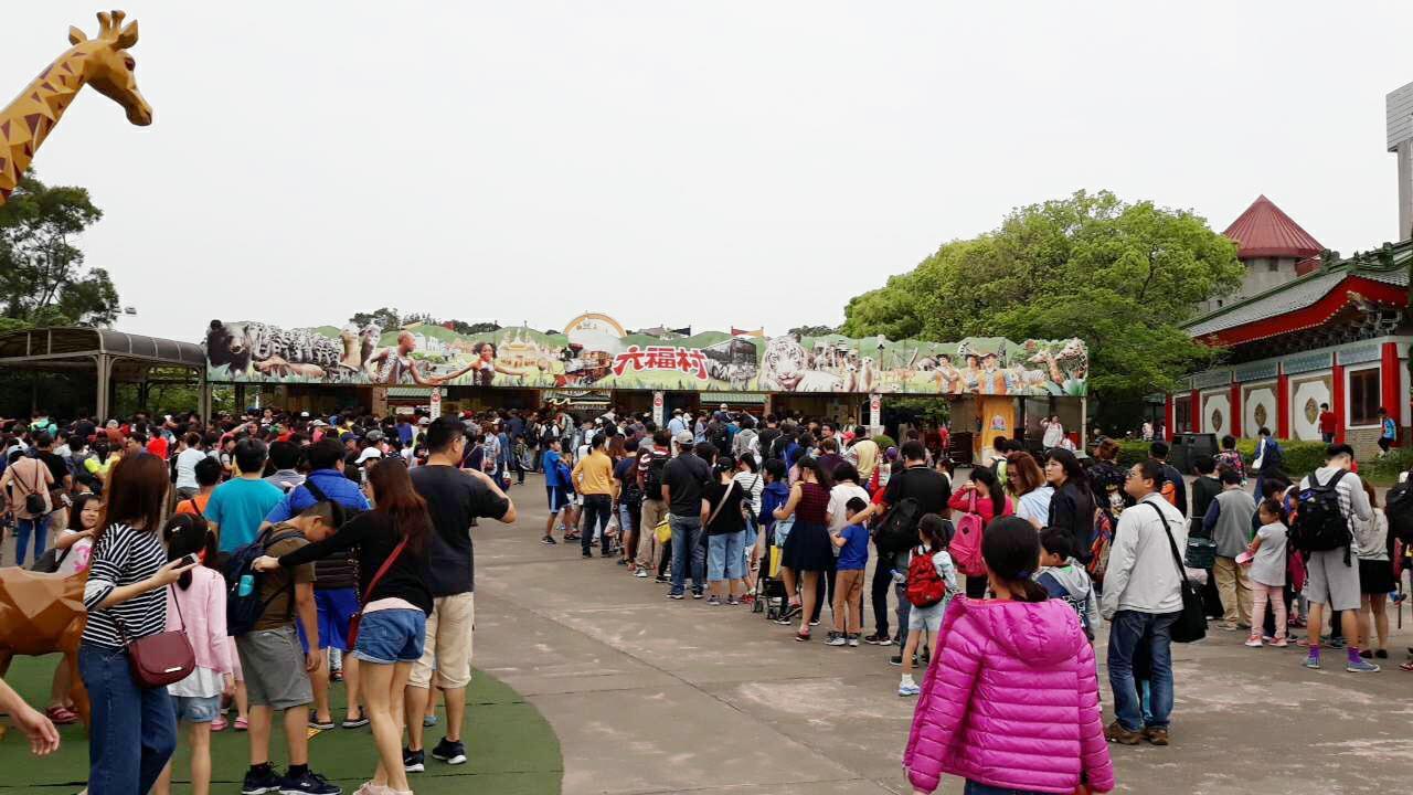 六福村兒童節連假12歲以下免費 連假首日上看2萬人入園_桃園機場接送